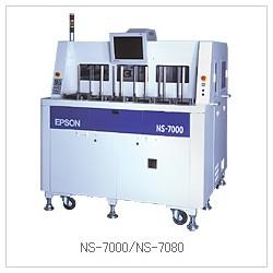 NS7000